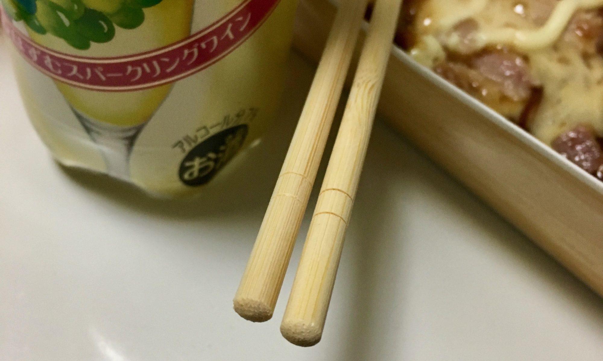 食べ物と飲み物と箸