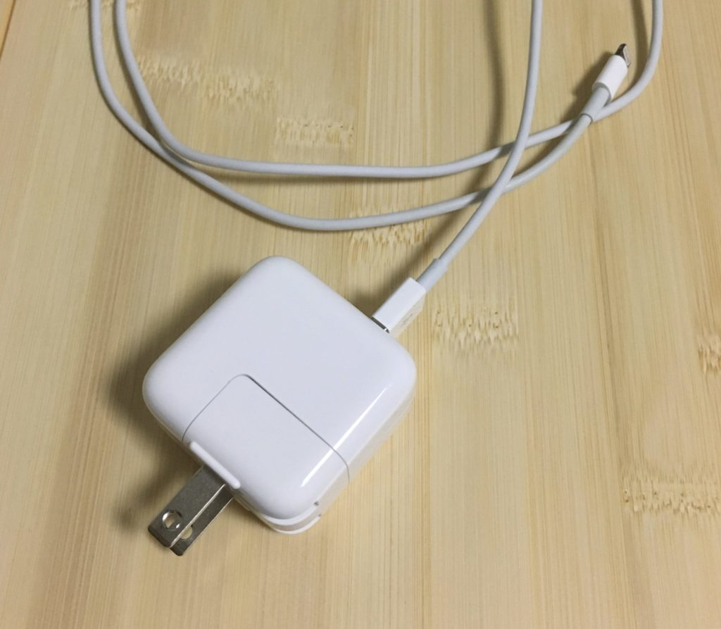 iPad Proの充電器